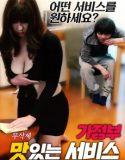 kore erotik filimleri | HD
