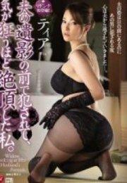 Samuray Japon Seks Filmi izle   HD