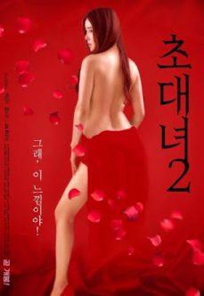 Invitation Girl 2 Full Kore Kırmızılı Kızlar reklamsız izle