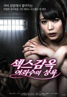 Confidential Ward Chapter 3 Full Tam Japon Sex tek part izle