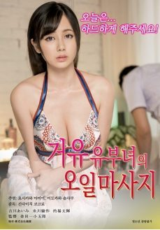 Hope of breast 2018 Meme Sevdası Japon Filmi tek part izle