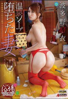 Çekik Gözlü Sexy Japon Kızın Erotik Filmi Full İzle tek part izle