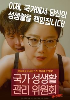 Sex Öğretmeni Asyalı 720p Erotik Film reklamsız izle