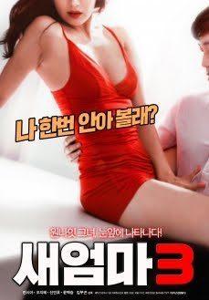 Stepmom Olgun Asyalı Sex Filmi